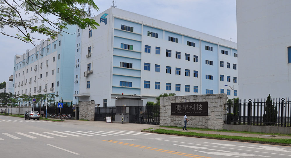 JingXin Precsion Manufacturing Co,.LTD Factory