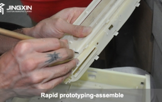 what is rapid prototyping