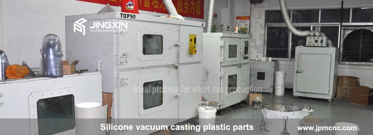vacuum casting workshop
