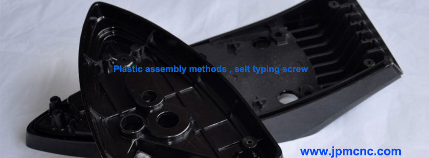 assembly-design-for-plastic-injection-molded-products