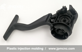 plastic injection molding process